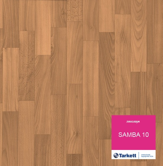 Линолеум SAMBA 10