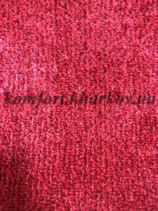 Ковровое покрытие, ковролин DRAGON TERMO  4  79431 (B)