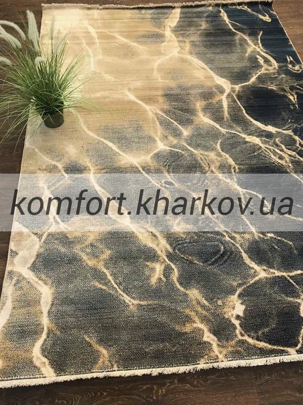 Ковер RAKKAS LVC 0098