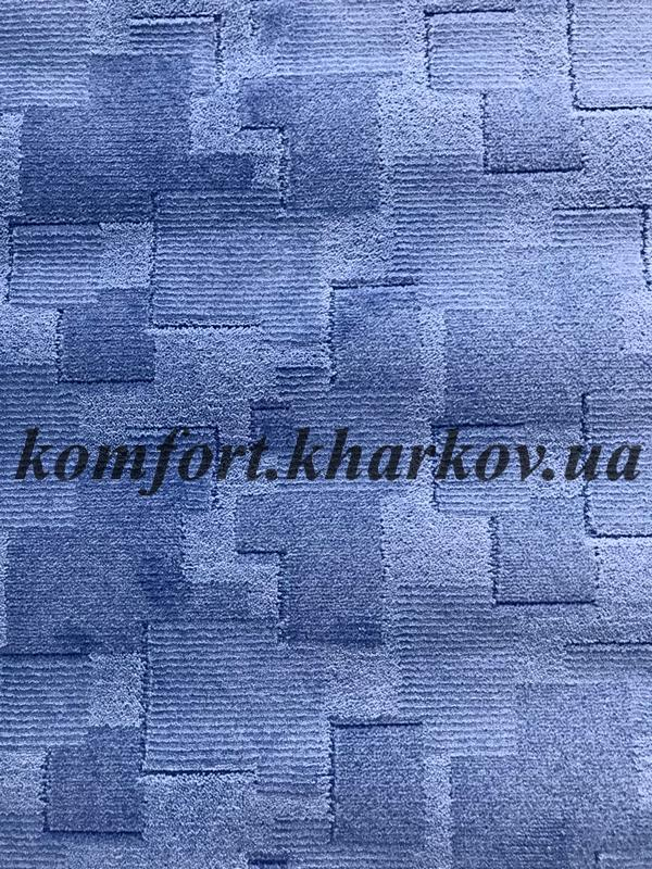 Ковровое покрытие, ковролин DESIGN  504  (B) синий